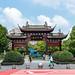 Xiuhu Park 义乌绣湖公园