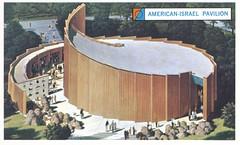 American-Isreal Pavilion - New York World's Fair 1964-65 (The Cardboard America Archives) Tags: newyork vintage postcard worldsfair 1964 1965