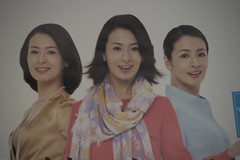 20120322-_DSC3267 近鉄ポスター 檀れい Rei Dan 檀麗