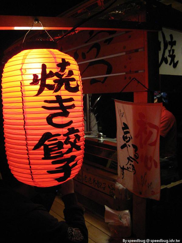 Utsunomiya (5)