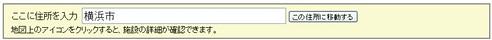 input address