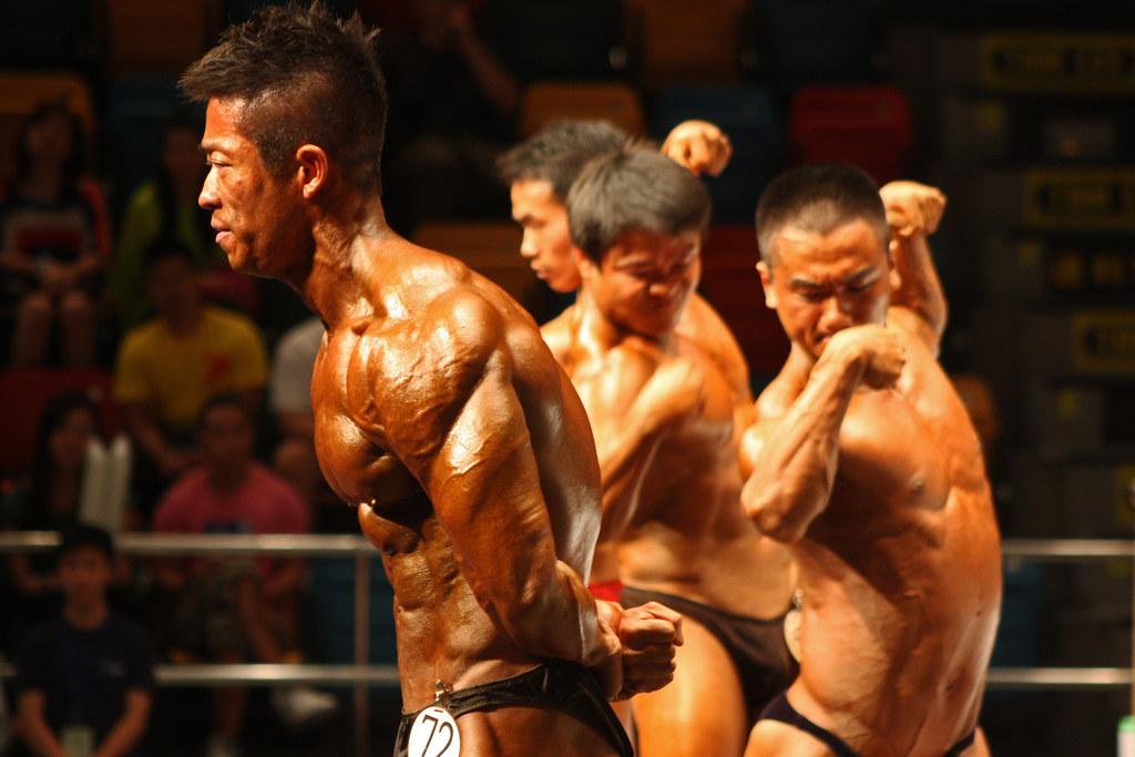 Muscular bb