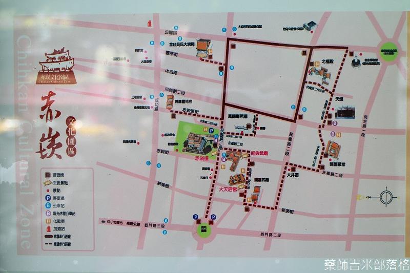 Taiwan_Shuttle_Bus_020