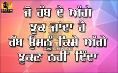 Inspiration (Fateh_Channel_) Tags: inspiration quotes waheguru gurbani