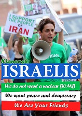From_Iran_for_peace_and_democracy_Iranians_to_Israelis_30 (350 Evin) Tags: freedom free  proxy       kalame           jonbeshsabz   kabk22