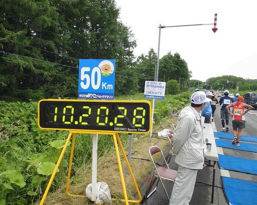 サロマ湖100kmウルトラマラソン〜50km地点