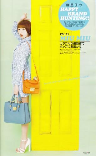 篠田麻里子 画像45