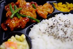 fried chicken bento (HAMACHI!) Tags: food macro chicken japan 35mm rice chiba fujifilm bento friedchicken 2012 obento xpro1 xf35mmf14r
