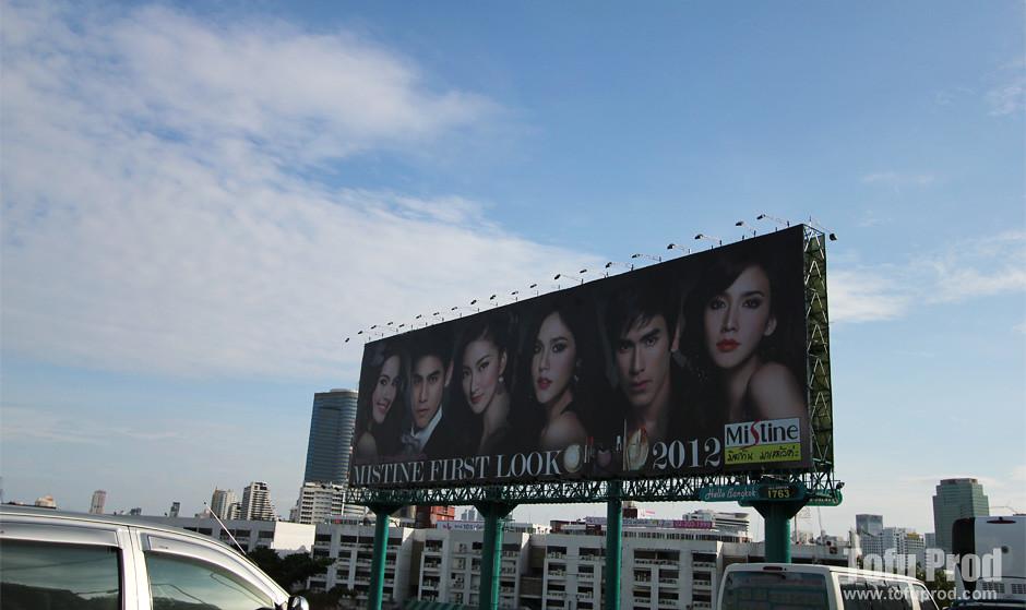 2012 Bangkok Thailand Trip 1 Day 11