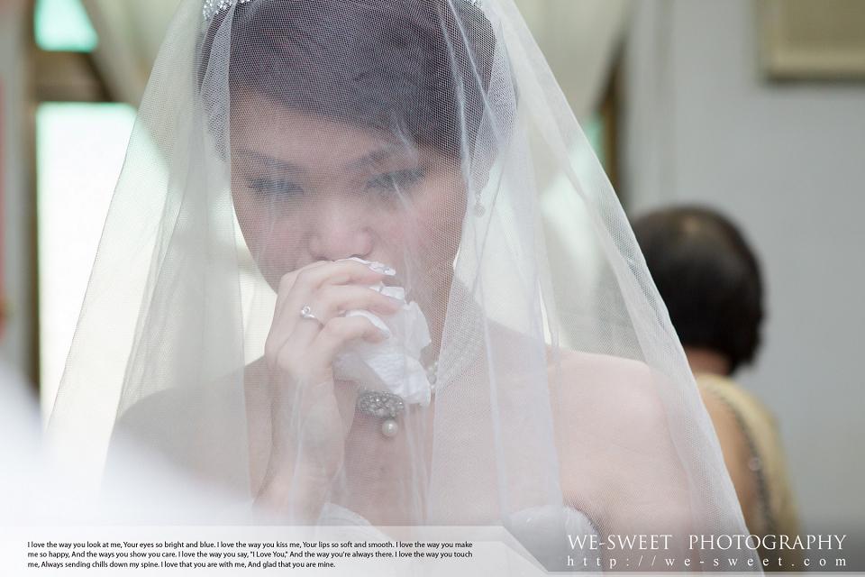 婚禮記錄-032.jpg