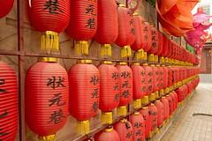 Xiamen chinese lantern (Carsten Bartmann) Tags: china red chinese xiamen lantern lampion
