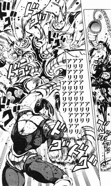 超像可動 - JOJO冒險野郎第五部鋼鍊手指2次色