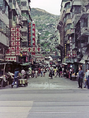 Just another day in Wan Chai HK (Fotorus) Tags: hongkong 1974 shantytown fujicolor n100