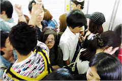 """""""Crowded Train"""" - Kyoto, Japan (TravelsWithDan) Tags: japan train subway kyoto candid streetphotography fromabove youngwoman crowded"""