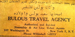 "Bulous Travel Agency 107 Washington Street • <a style=""font-size:0.8em;"" href=""http://www.flickr.com/photos/77241576@N06/6965352556/"" target=""_blank"">View on Flickr</a>"