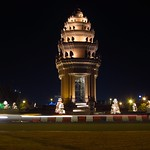 "Independence Monument <a style=""margin-left:10px; font-size:0.8em;"" href=""http://www.flickr.com/photos/14315427@N00/6968981286/"" target=""_blank"">@flickr</a>"