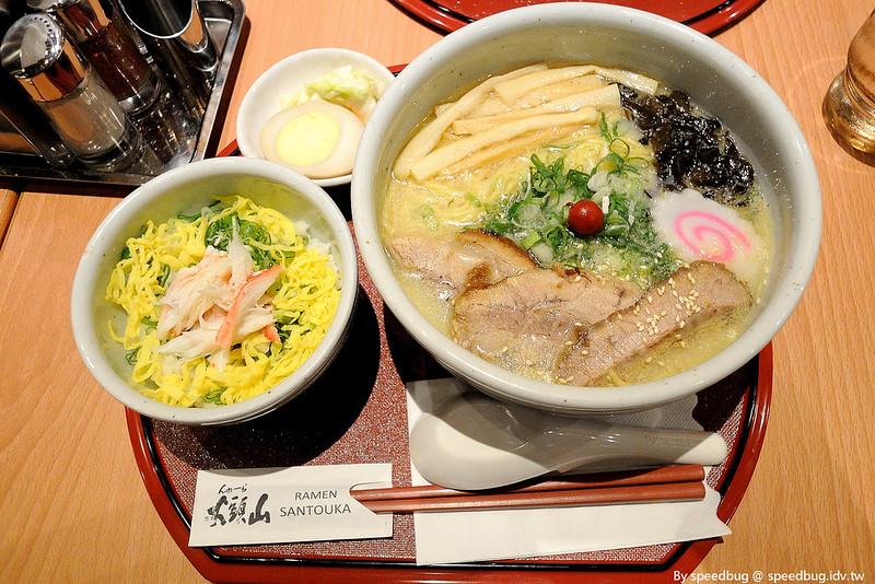 今日熱門文章:【台北大安】來自北海道,台灣也吃的到 – 山頭火拉麵