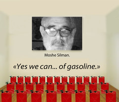 "Moshe Silman : "" Yes we can...of gasoline."" (EFFER LECEBE) Tags: money television wall america canon army israel gallery belgium contemporaryart culture exhibition greece exposition arab rvolution jewish barak wallstreet economic bourse goldman artcontemporain crisis demonstrators facebook catastrophe democratie mondial artiste barakobama barackobama socialjustice journaliste gallerie immolation basharalassad journalisme demonsration financialcrisis arableague artcontemporary socialcrisis arabspring crisefinancire mohamedbouazizi arabrevolution humanrightspetition indigns wallstreetoccupy"