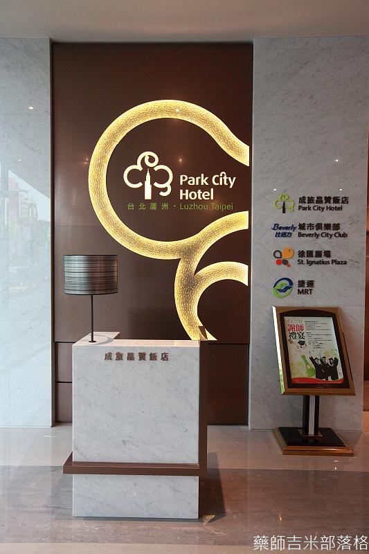Park_City_102