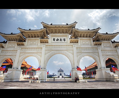 The Archway Entrance of National Chiang Kai-Shek Memorial Hall, Taipei :: HDR (Artie | Photography :: I'm a lazy boy :)) Tags: classic architecture photoshop canon gate chinese entrance taiwan wideangle structure handheld taipei archway ef 1740mm hdr concerthall nationaltheater artie memorialhall chiangkaishek cs3 3xp f4l photomatix tonemapping tonemap 5dmarkii 5dm2