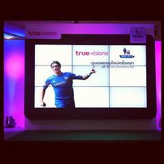 ครั้งแรกของการดูบอลออนไลน์ แบบถูกลิขสิทธิ์ pl.truevisions.tv เดือนละ 350- ไม่ต้องติด Truevisions ก็ดูได้ #truevisions
