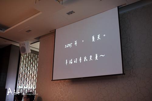 0812信輝&姍姍-43