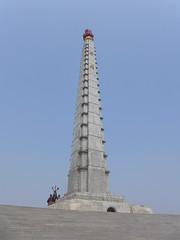 Juche Tower (Daniel Brennwald) Tags: korea northkorea ideology pyongyang dprk juche nordkorea juchetower pjngjang jucheidea