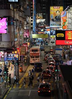 Kowloon at Night - Hong Kong