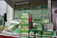 IMG_3321 (Horticulture Innovation Lab) Tags: cambodia market phnompenh moringa photobybrendadawson