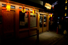 CHINATOWN LIGHTS (lonewolf_studio) Tags: china london night photography lights restaurant luces chinatown streetphotography londres fotografia fotografiaurbana