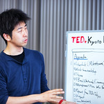TEDxKyoto Team Leaders' Meeting - May 14, 2013 thumbnail