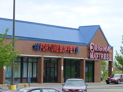 Milltown Mall Shopping Center in Wooster, Ohio (Fan of Retail) Tags: road original ohio retail mall shopping factory center fortune burbank buffet stores mattress wooster milltown 2013