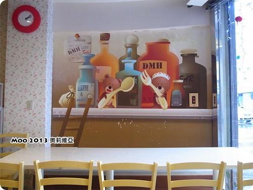 奧莉維亞主題餐館