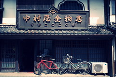New GR snap at Izushi town (4) (double-h) Tags: gr townscape ricoh hyogo izushi