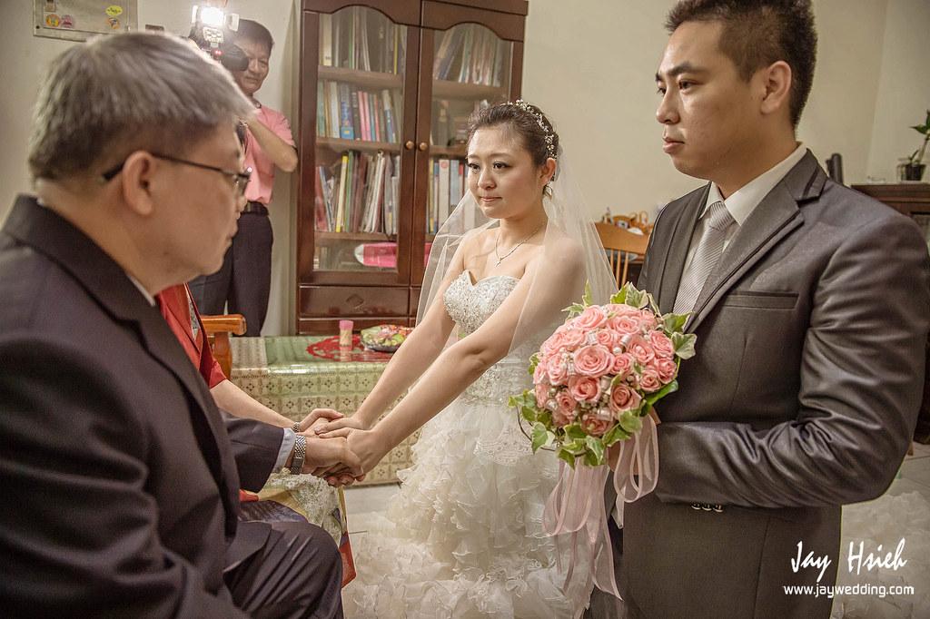 婚攝,台南,台南大飯店,蕾絲,蕾絲洋房,婚禮紀錄,婚攝阿杰,A-JAY,婚攝A-Jay,教堂,聖彌格,婚攝台南-056