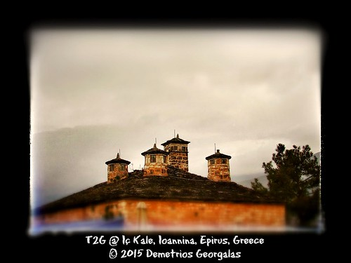 Ic Kale, Ioannina, Epirus, Greece