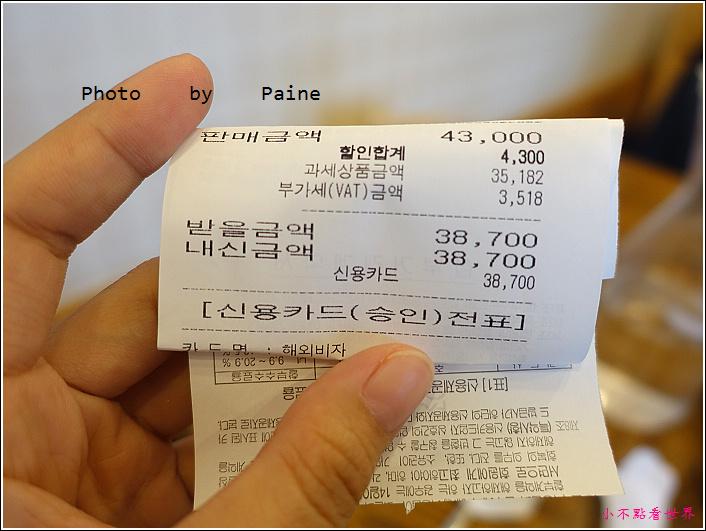 首爾弘大 肉真誠 (52).JPG