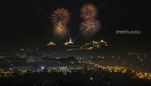 Fireworks festival in Phra Nakhon Khiri at phetchaburi province, thailand