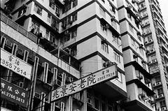 (klolam) Tags: blackandwhite film monochrome lines 35mm hongkong lomography pentax stripes analogue pentaxmesuper