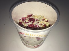 #381 Berry White Granola (Like_the_Grand_Canyon) Tags: food frhstck msli