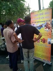 New Delhi 5 (Kalki Avatar Foundation) Tags: india station temple delhi indian kerala hanuman hindu hinduism cochin kochi newdelhi connaught connaughtplace hanumantemple kalkiavatar goharshahi kalkiavatarfoundation ragoharshahi