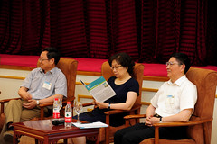 Panelists at the 2016 Global Food Policy Report Launch in Beijing (IFPRI-IMAGES) Tags: poverty energy event health research conflict conference agriculture economic development climatechange sustainability policy nutrition deterioration governance spillage resilience spoilage malnutrition foodconsumption yanfang watermanagement foodwaste valuechains foodsecurity beijingfriendshiphotel smallholder landmanagement marketaccess ifpri zhongtang soilfertility landdegradation soilcarbon foodloss hongyuzhang handlingloss