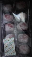 strawberry mochi (etherealprey) Tags: strawberry mochi