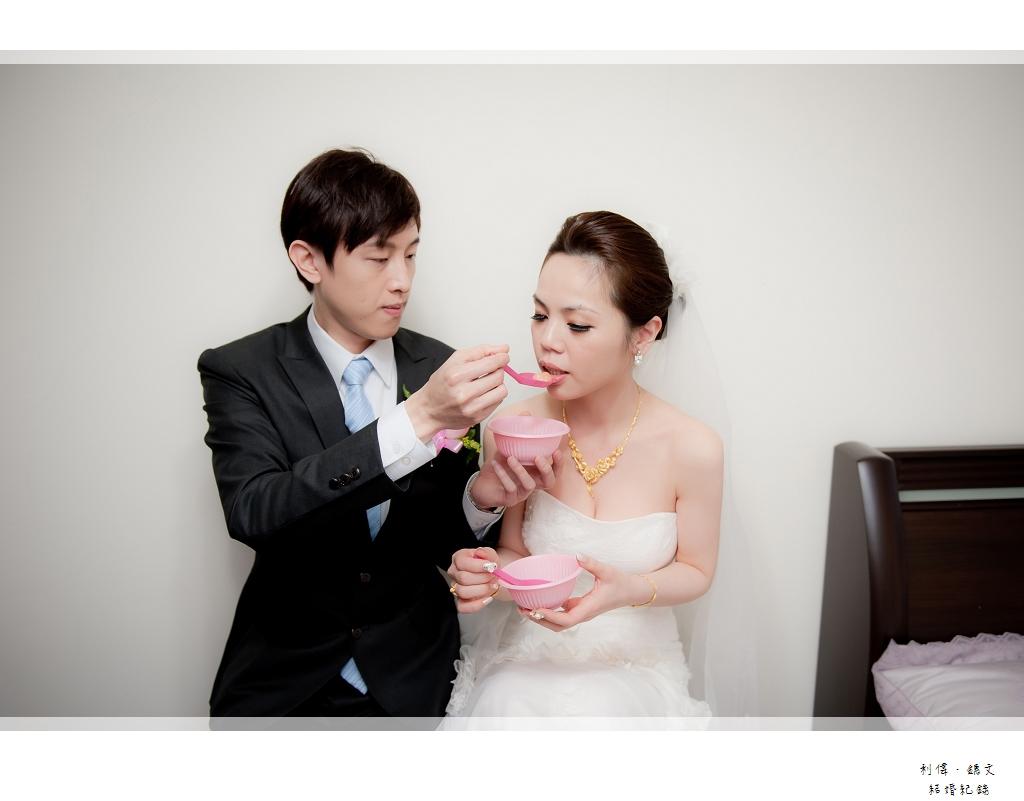 利偉&鏸文_054