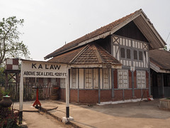 Kalaw train station. Myanmar (malithewildcat) Tags: burma colonial trainstation myanmar hillstation kalaw