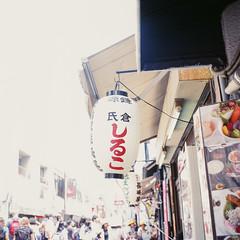 21770009 (redefined0307) Tags: film japan analog mediumformat bokeh kamakura slidefilm  lantern kanagawa   bronicas2 zenzabronica provia400x  zenzabronicas2