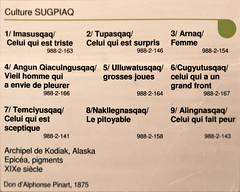 Boulogne-sur-Mer (Pas-de-Calais) - Le chteau-muse - Culture Sugpiaq (Morio60) Tags: alaska muse chateau kodiak 62 pasdecalais boulognesurmer sugpiaq