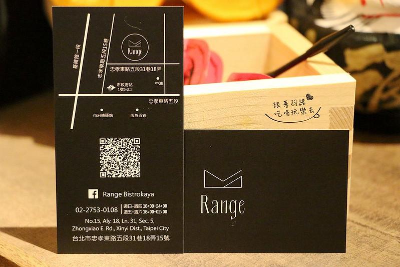 Range Bistrokaya 小酒館市政府餐酒館012