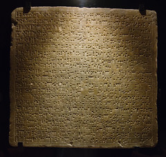 Cuneiform tablet in the Vatican collection (michael-e) Tags: vatican rome cuneiform