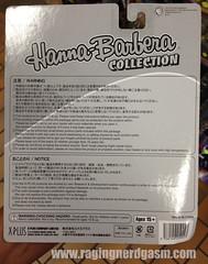 Hanna Barbera Collection The Herculoids Zandor by X-Plus Japanese Set (2) (Raging Nerdgasm) Tags: set by tom japanese hanna collection herculoids barbera raging the rng xplus nerdgasm zandor khayos
